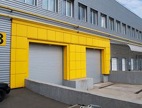 Overhead Door Pro Garage Door Repair Worcester Ma